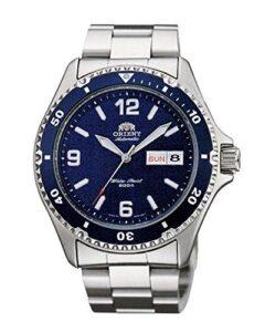 Mako II Dive Watches