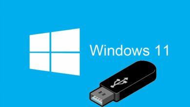Bootable Windows 11